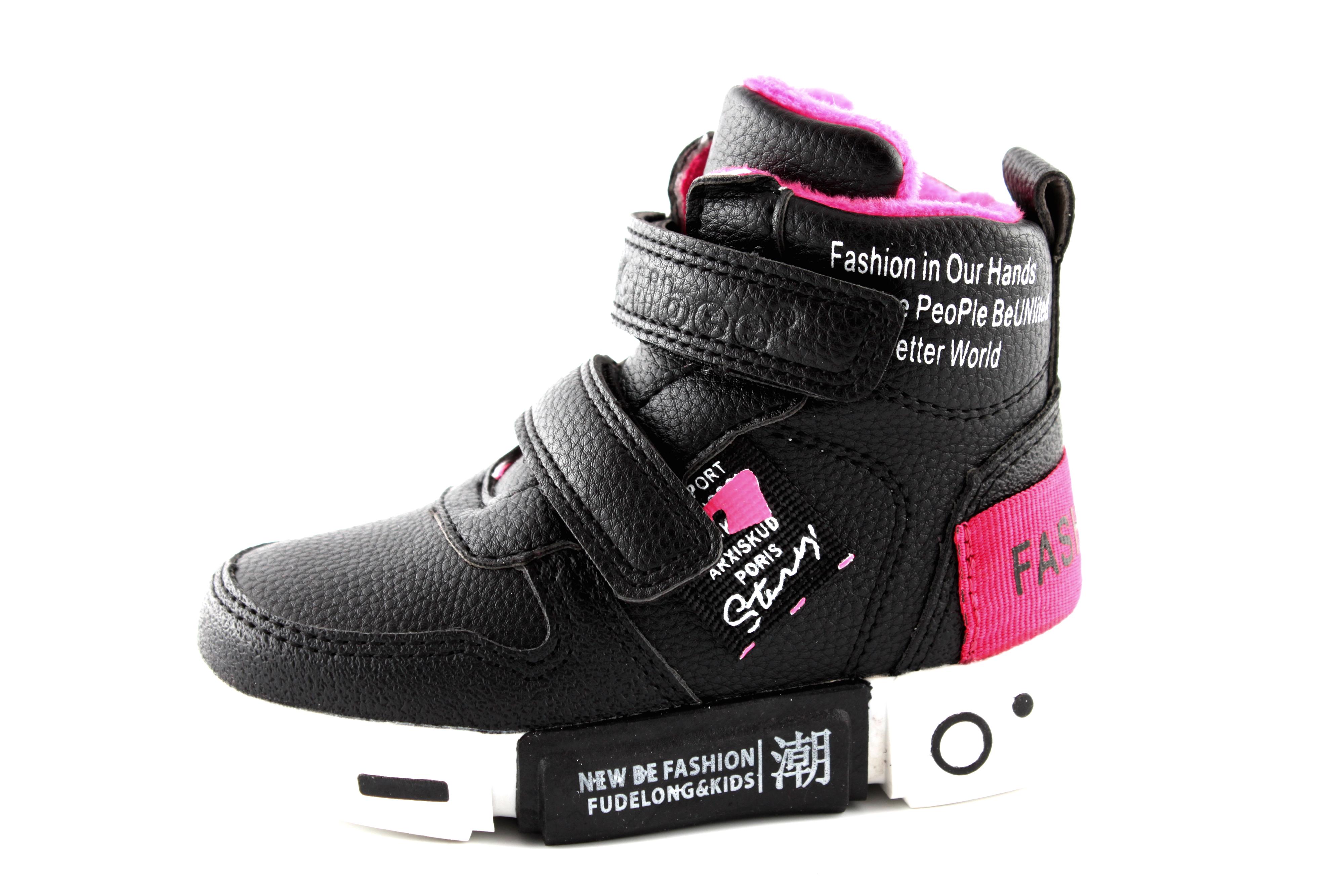 Модель №6774 Демисезонные ботинки ТМ CLIBEE (Румыния)