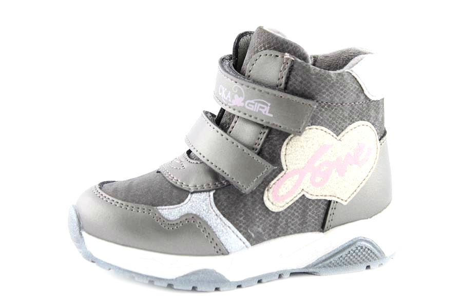 Модель №6449 Демисезонные ботинки ТМ