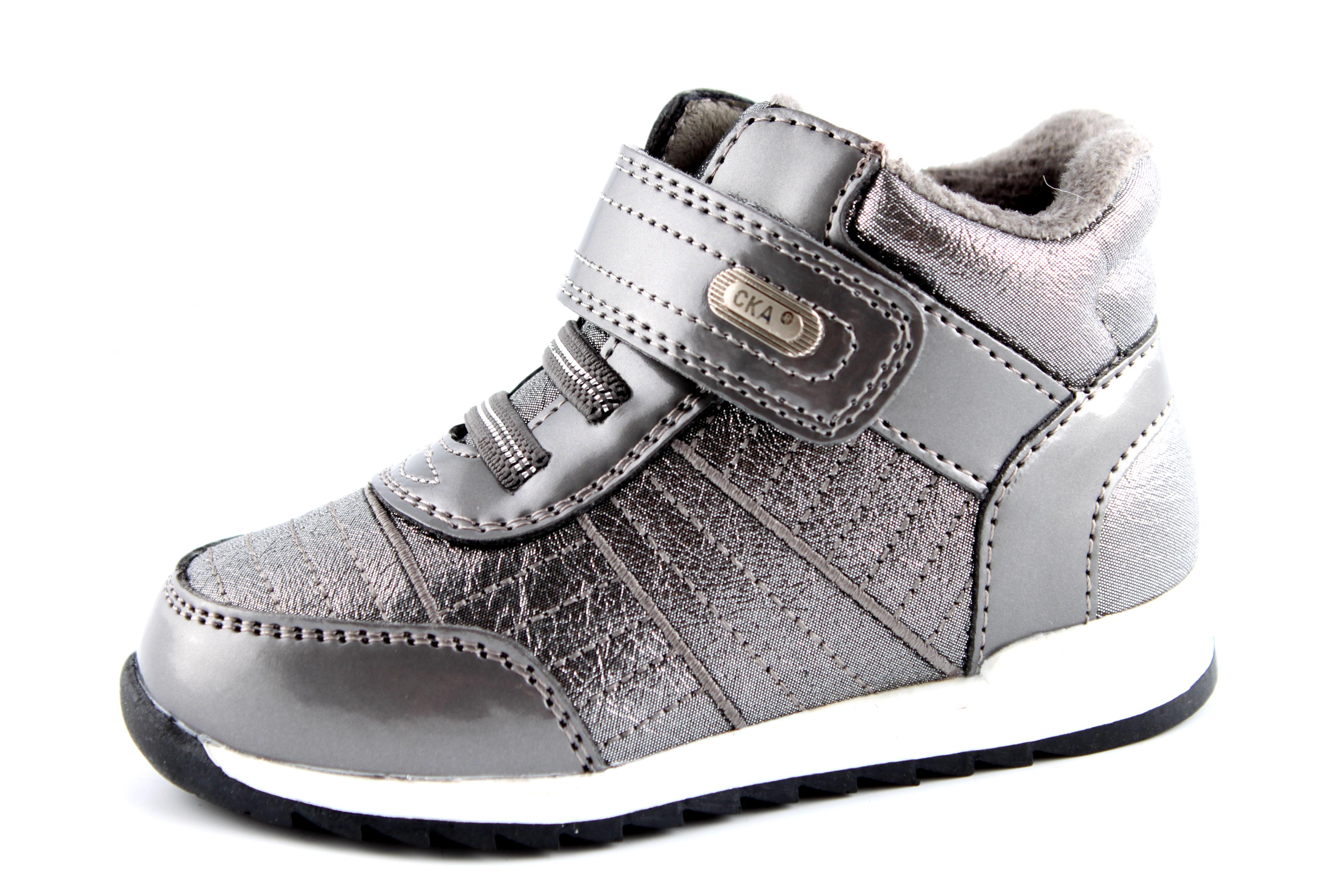 Модель №6665 Демисезонные ботинки ТМ «Сказка»