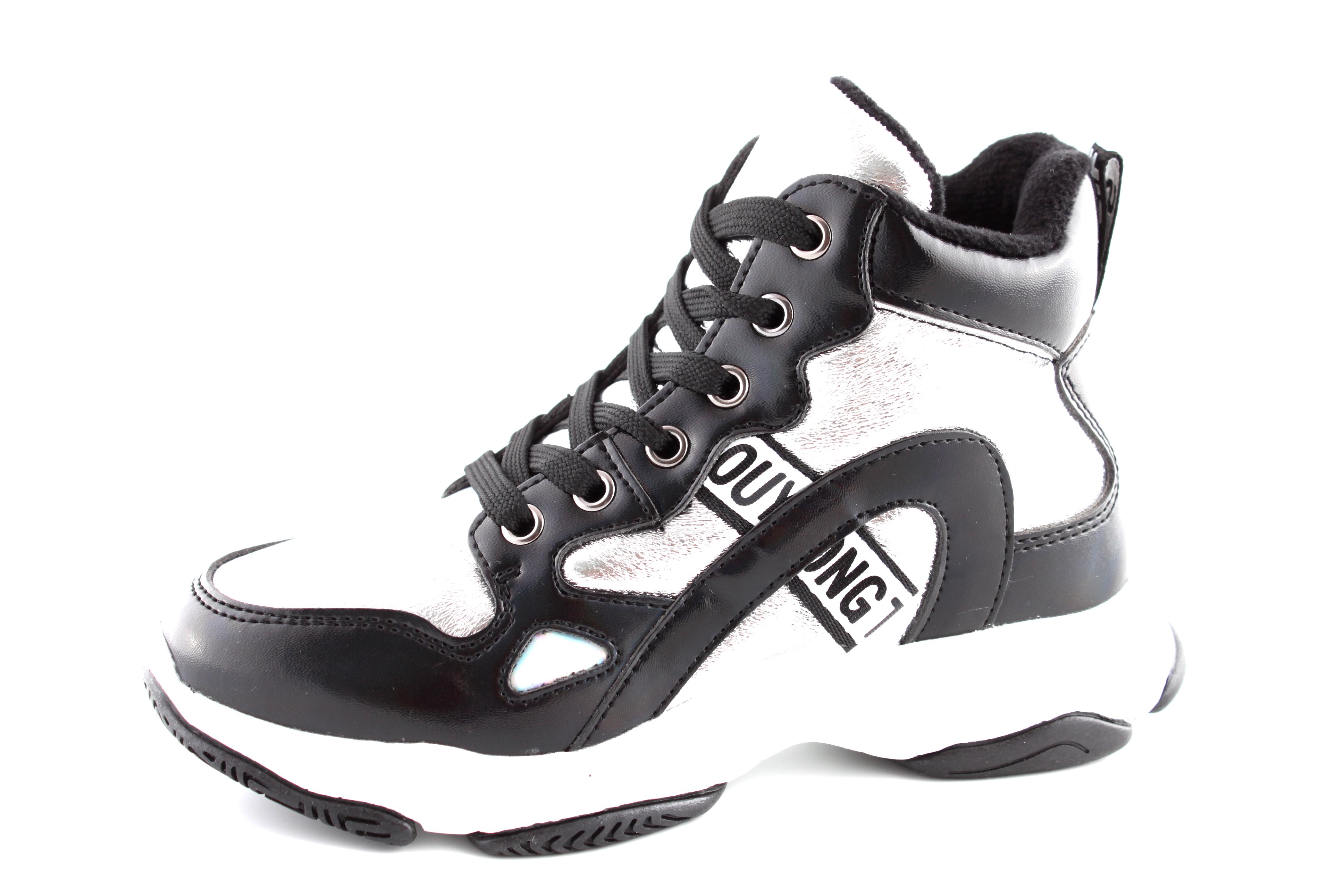 Модель №6957 Демисезонные ботинки Тм