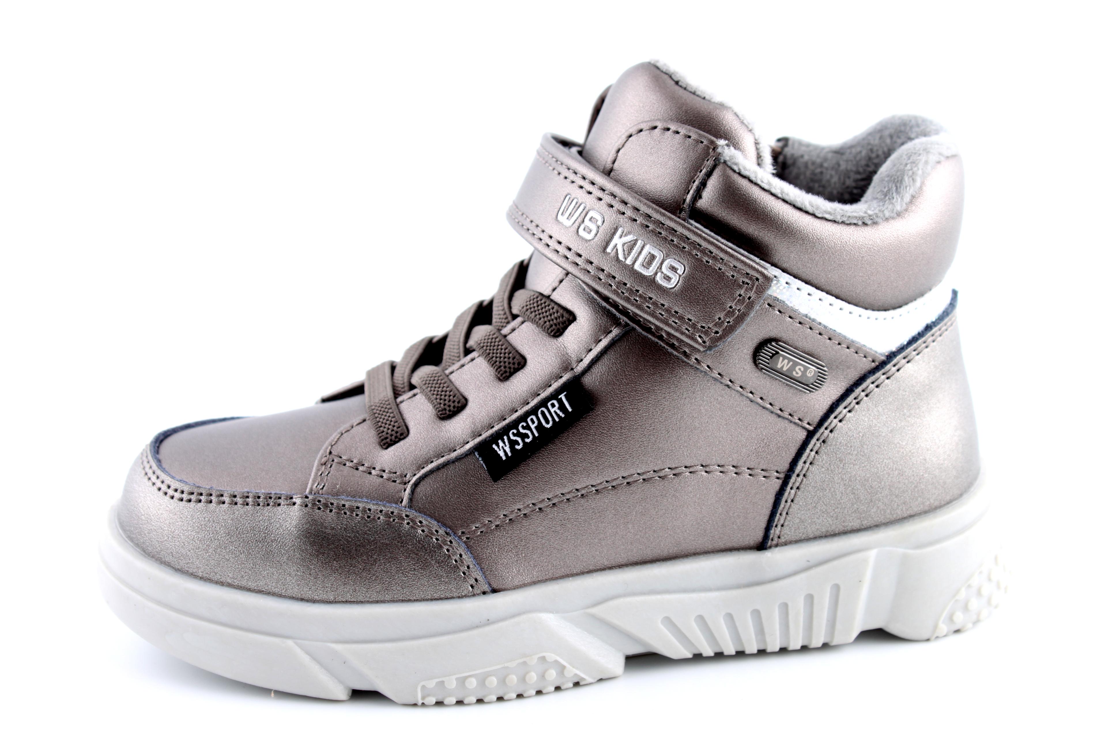 Модель №6950 Демисезонные ботинки Тм