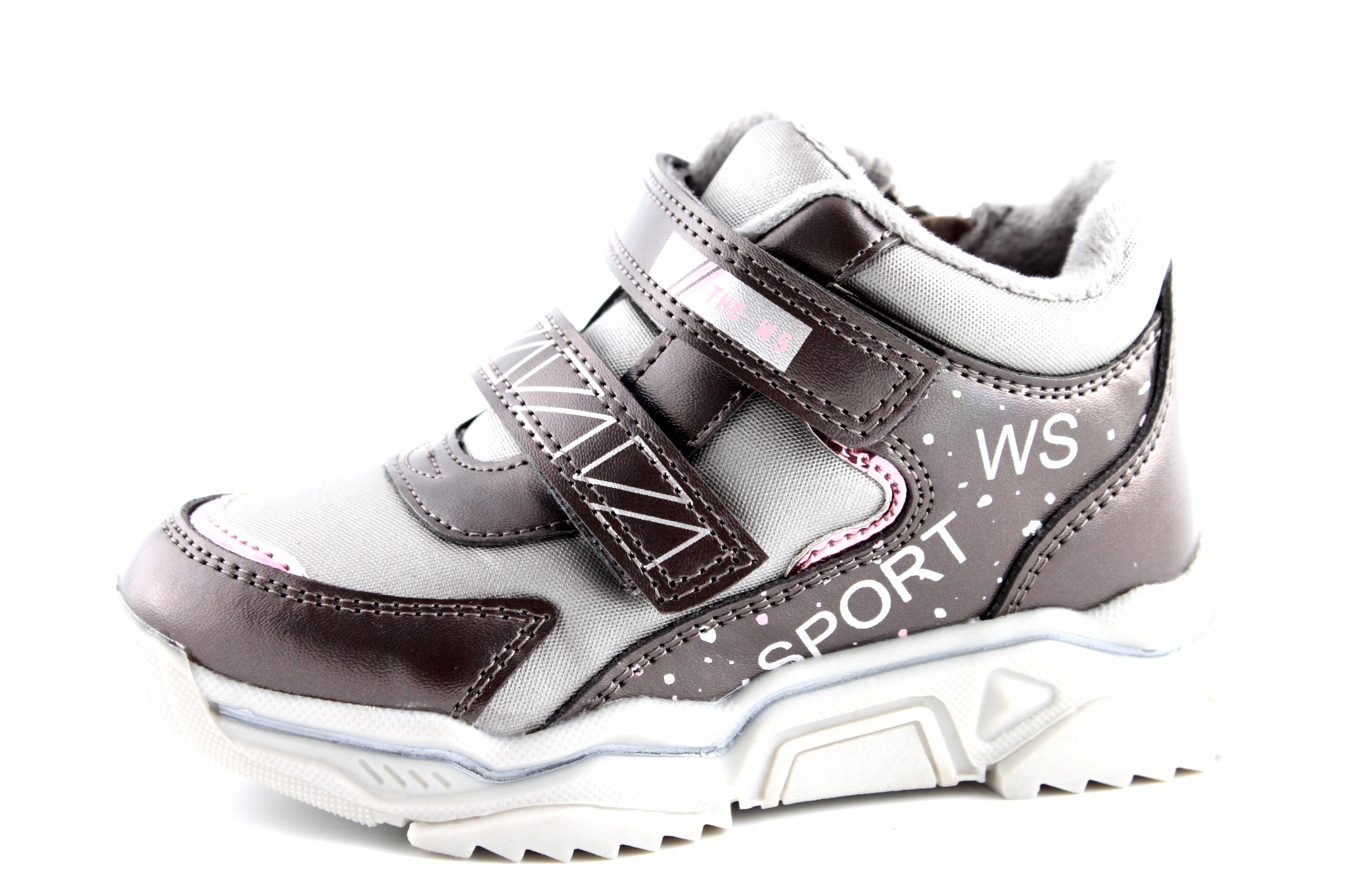 Модель №6951 Демисезонные ботинки Тм