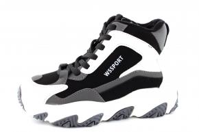 """Модель №7196 Демисезонные ботинки Тм """"Weestep"""""""