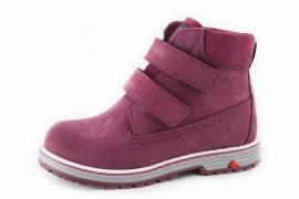 Модель №5947 Демисезонные ботинки ТМ «MINIMEN»
