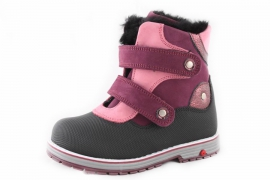 Модель №5952 Зимние ботинки ТМ «MINIMEN»