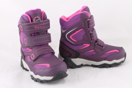 Купить Модель №5905 Зимние ботинки ТМ «BG» Termo - фото 2