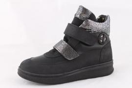 Купить Модель №5923 Ботинки ТМ «Palaris» - фото 1