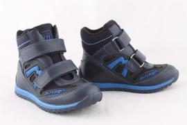 Купить Модель №5946 Демисезонные ботинки ТМ «MINIMEN» (Турция) - фото 2
