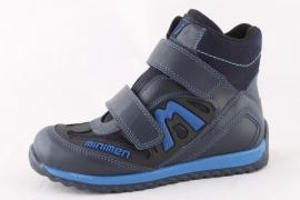 Модель №5951 Демисезонные ботинки ТМ «MINIMEN»