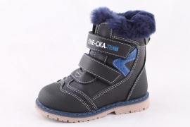 Модель №6063 Зимние ботинки Тм Сказка