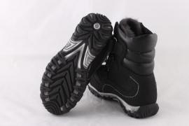 Купить Модель №6095 Зимние ботинки ТМ «Palaris» - фото 4