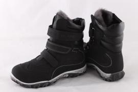 Купить Модель №6096 Зимние ботинки ТМ «Palaris» - фото 3
