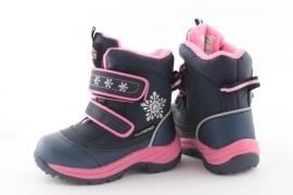 Купить Модель №6409 Зимние ботинки ТМ «BG» Termo - фото 3