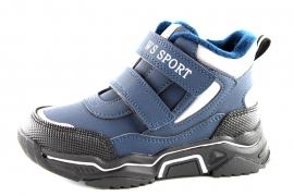 """Модель №6833 Демисезонные ботинки Тм """"Weestep"""""""
