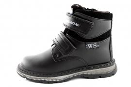 Модель №6920 Зимние ботинки ТМ Weestep