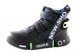 Модель №6770 Демисезонные ботинки ТМ CLIBEE (Румыния)