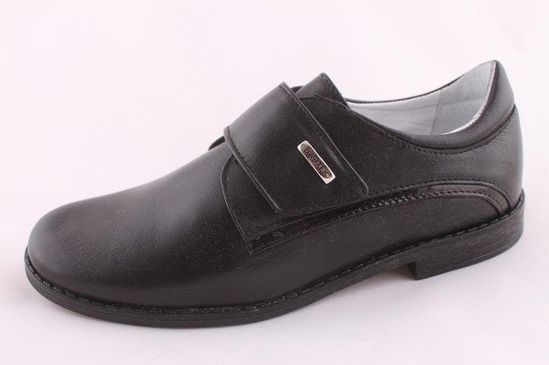 Детская обувь Palaris — купить в Украине по доступной цене ae2f430da698c