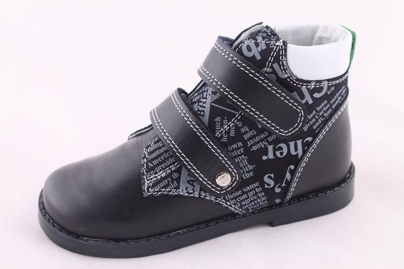 Модель №4375 Ортопедические демисезонные ботинкиТМ «BARTEK»