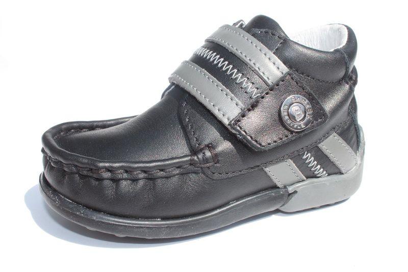 Модель №616 Ботиночки ТМ Bartek