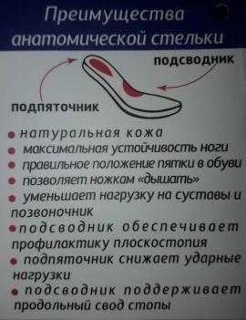 """Купить Модель №5639 босоножки """"ShagoVita"""" - фото 5"""