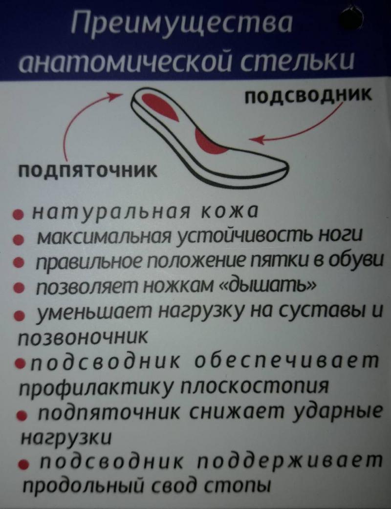 "Купить модель №5648 Туфли ТМ ""ShagoVita"" - фото 5"